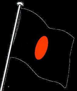 noir_disque_orange[1]